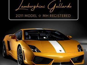 Lamborghini Gallardo LP 560 4 Coupe (2011) in Noida