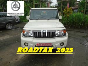 Mahindra Bolero Power Plus ZLX (2015)