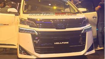Toyota Vellfire Image
