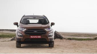 Ford EcoSport price hiked by Rs 1,500