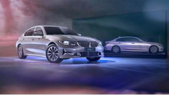 BMW 3 Series Gran Limousine Image