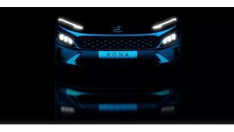 Hyundai New Kona Image