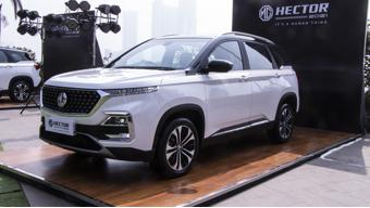 MG Hector and Hector Plus petrol CVT launched in India; prices start at Rs 16.51 lakh