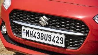 Maruti Suzuki to hike prices across model range from April 2021