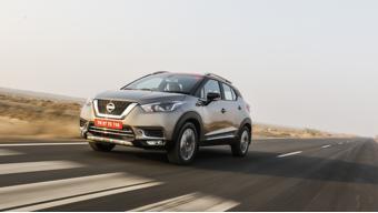 Online test drive bookings open for Nissan Kicks