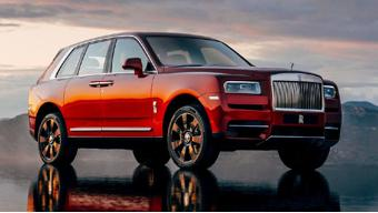 Rolls Royce Cullinan Images