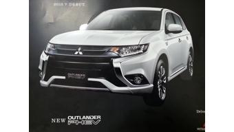 India-bound 2016 Mitsubishi Outlander's brochure leaked