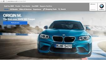 BMW Indonesia launches new M2 Coupe