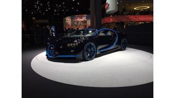 Frankfurt Auto Show 2017: Bugatti Chiron showcased