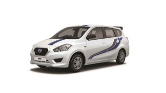 What is so special about the Datsun Anniversary Edition?