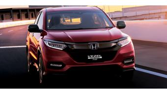 Upcoming 2018 Honda HR-V revealed