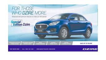 Maruti Suzuki introduces Dzire special edition with more features