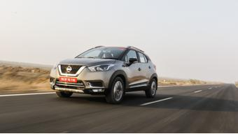 Nissan Kicks available with a year-end discount of Rs 65,000 in December 2020
