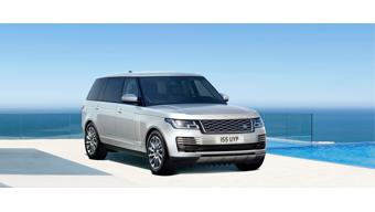 MY2021 Range Rover revealed: Everything you need to know