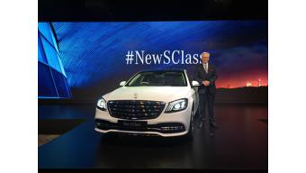 New Mercedes-Benz S-class launched at Rs 1.33 crores