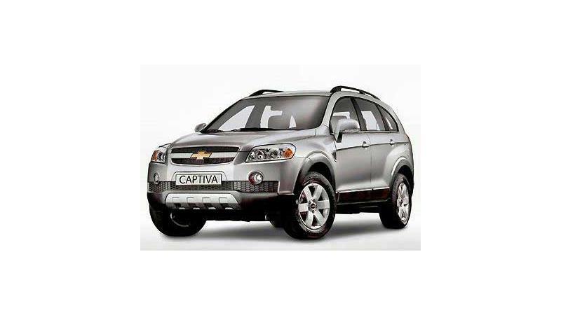 General Motors Planning for its Maharashtra Plant