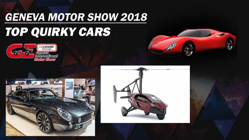 Geneva 2018: Top odd-ball cars