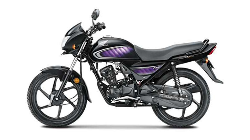 Honda Dream Neo launched at Rs. 46,140 in Mumbai