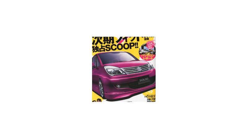 The new Suzuki Solio (Wagon R) 2011
