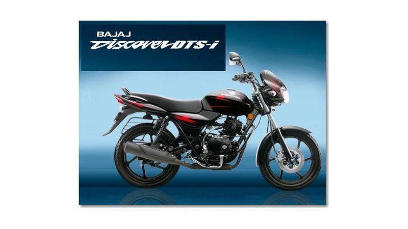 Bajaj Discover 100cc Ready for Launch