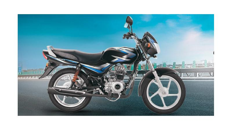 Bajaj CT100 will be made more affordable