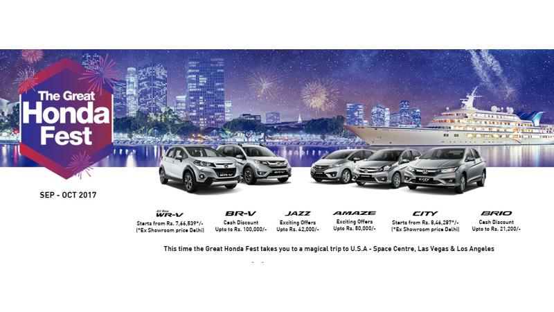 Great Honda Fest ushers in discounts of Rs 1 lakh