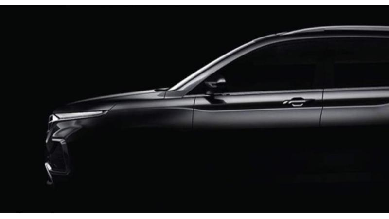 New MG SUV likely to be called Hector