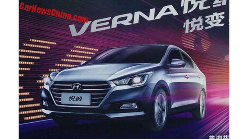 Next-gen Hyundai Verna leaked ahead of official debut