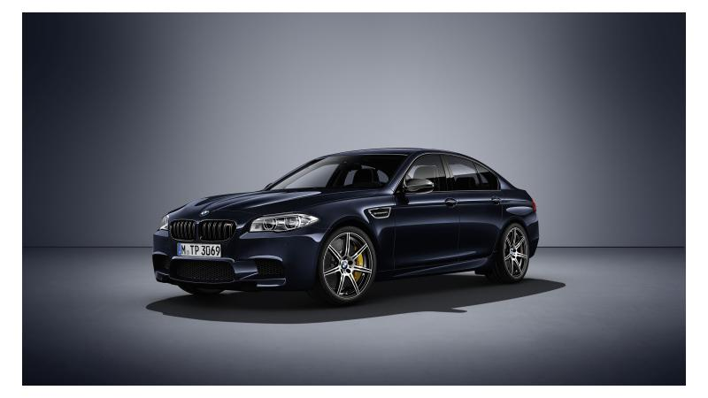 Limited Edition BMW M5 Competition revealed