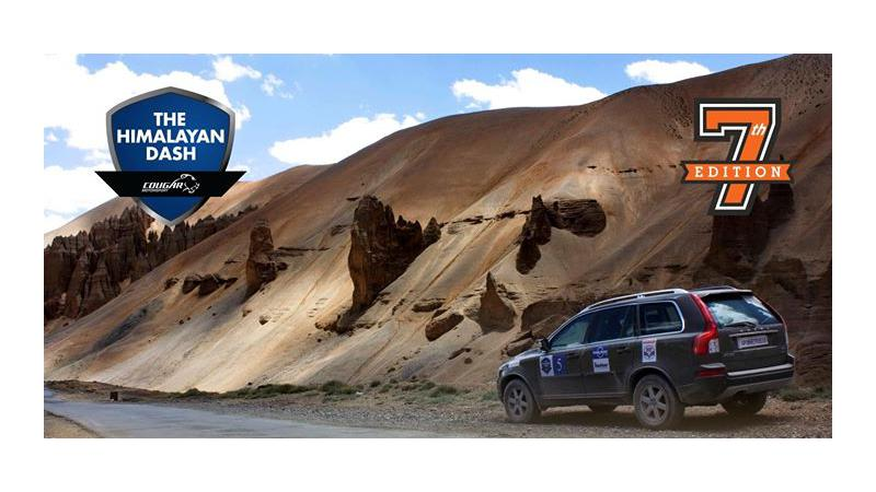 2016 Himalayan Dash announced