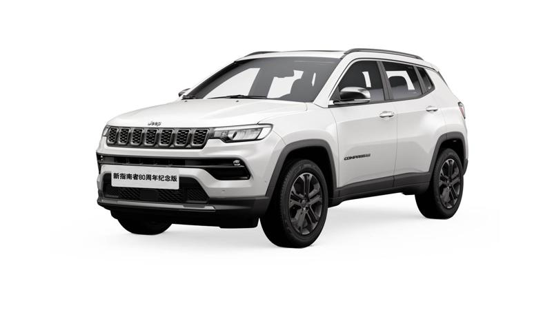 India-bound Jeep Compass facelift unveiled at Guangzhou Auto Show