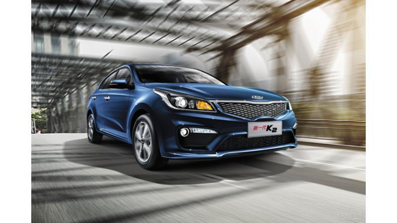 Kia unveils Rio sedan in China