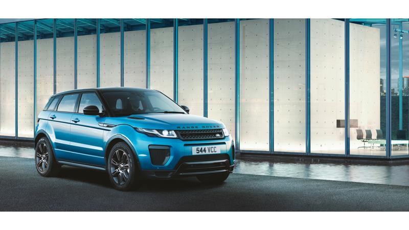 Range Rover Evoque Landmark edition celebrates production milestone