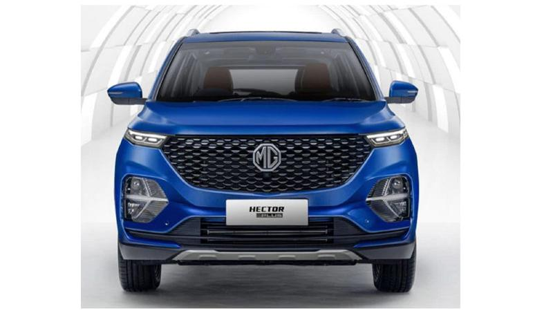 MG Motor India to launch Hector Plus on 13 July