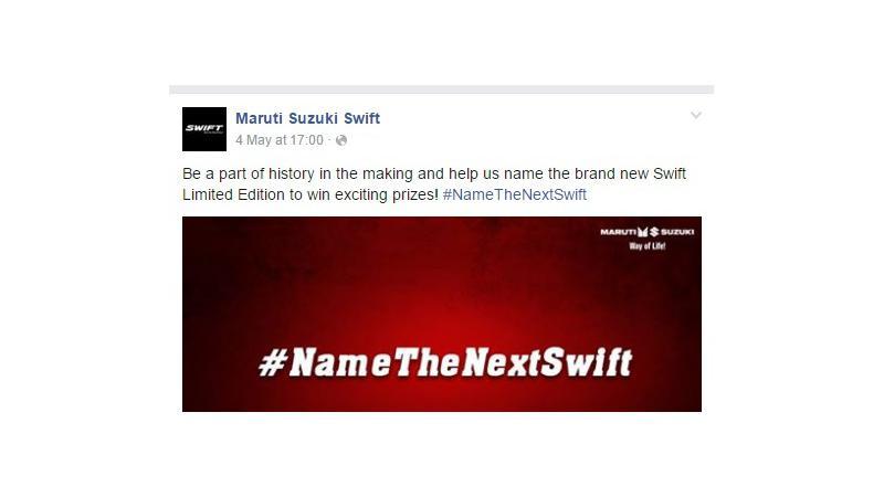 Maruti Suzuki to introduce a Swift special edition soon