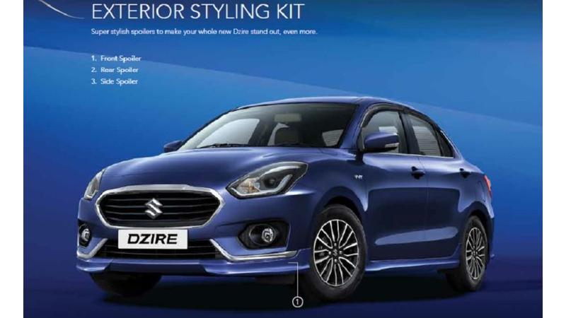 2017 Maruti Suzuki Dzire gets styling packages