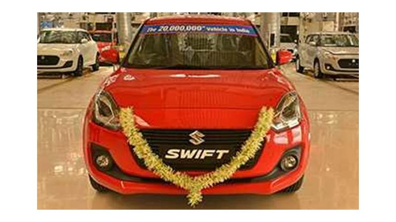 Maruti Suzuki achieves the two crore production mark in less than 35 years