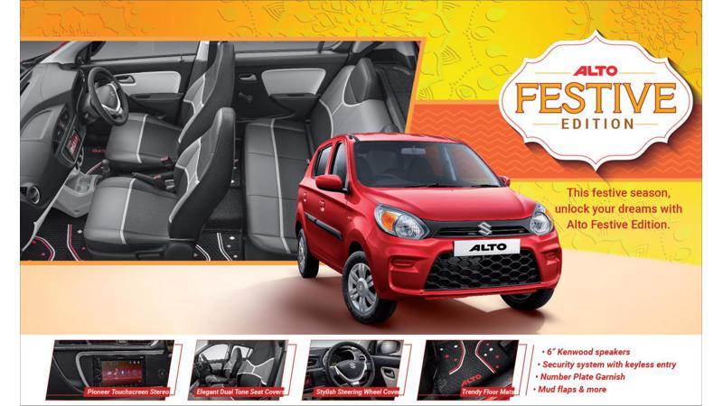 Maruti Suzuki launches Alto, Celerio, and WagonR festival edition in India
