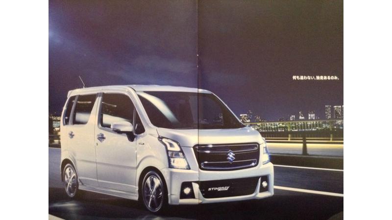 Next-gen Suzuki Wagon R Stingray leaked ahead of Feb 1 reveal