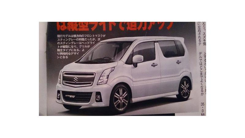 JDM spec Suzuki Wagon R leaked; probable India debut in 2018