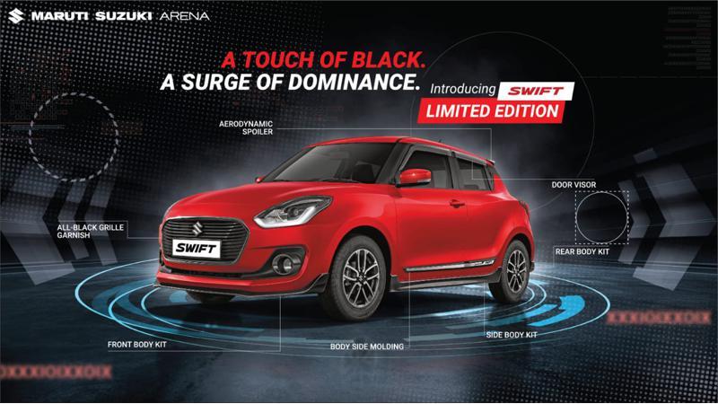 Maruti Suzuki launches limited edition Swift in India