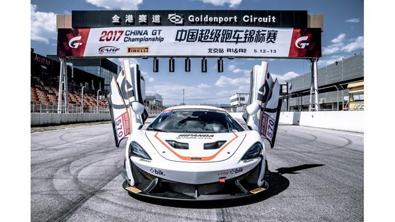 McLaren debuts 570S GT4 in China