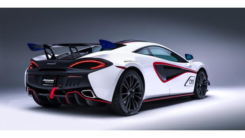 McLaren reveals race-inspired 570S MSO X