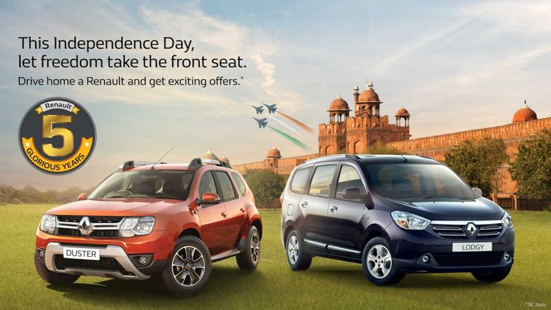 Renault Duster and Lodgy available for attractive discounts this month