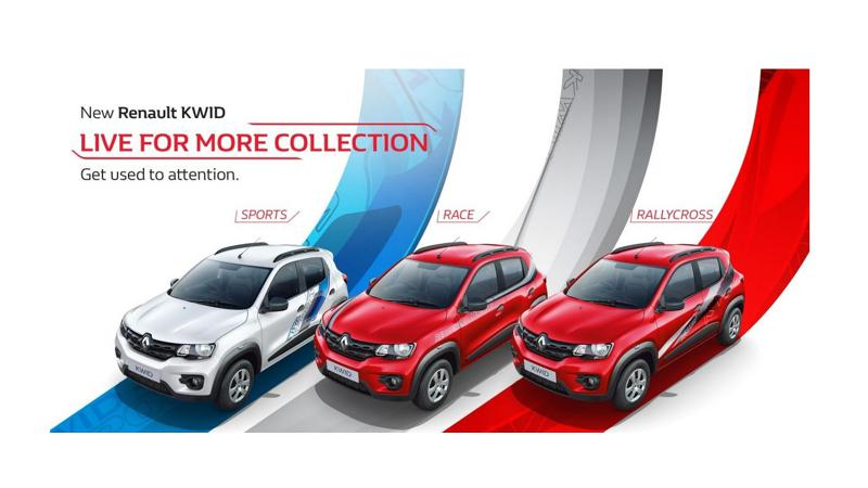 Renault Kwid gets seven new colour schemes