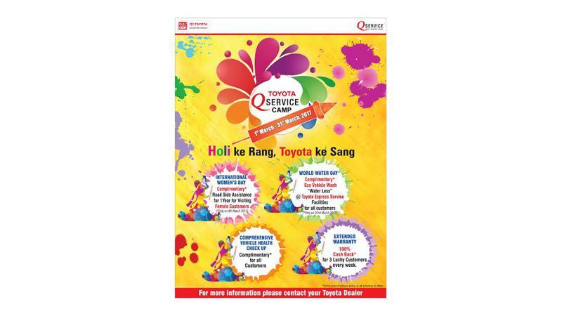 Toyota Q Service - Holi Campaign announced for North India