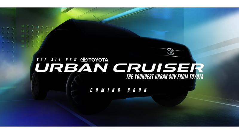 Toyota announces its debut in compact SUV segment with the Urban Cruiser
