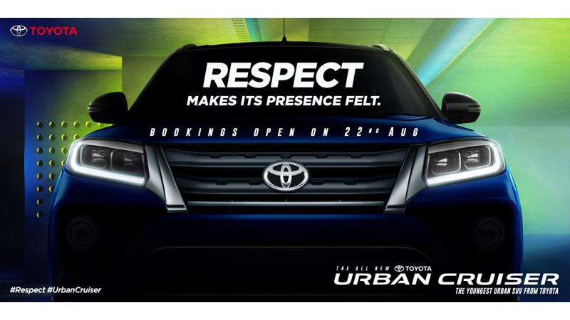 Toyota to open bookings for Urban Cruiser on 22 August