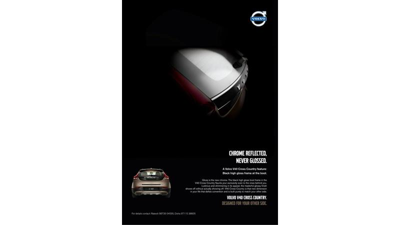 Volvo V40 Cross Country to be launched on June 14, 2013