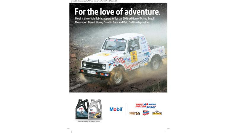 Mobil announces partnership with 2016 Maruti Suzuki Motorsport's hallmark rallies